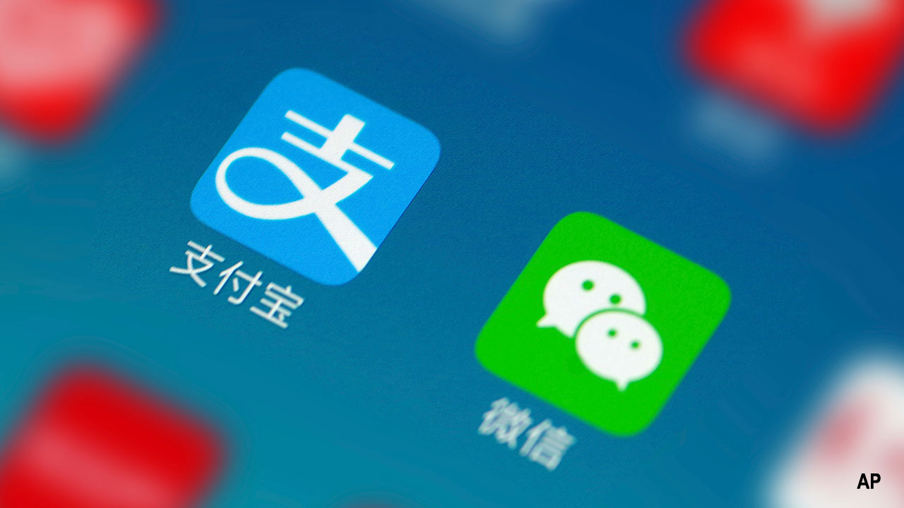 A picture of WeChat icons on a smartphone