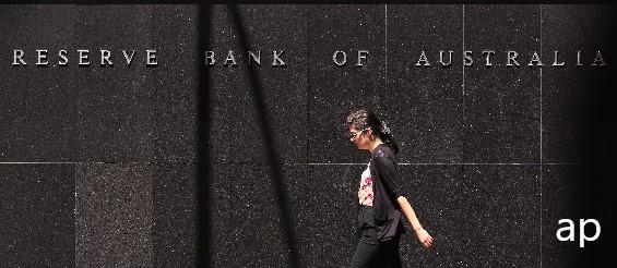 RBA Reserve Bank